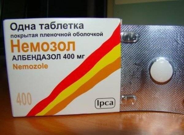 какие таблетки от глистов лучше для человека