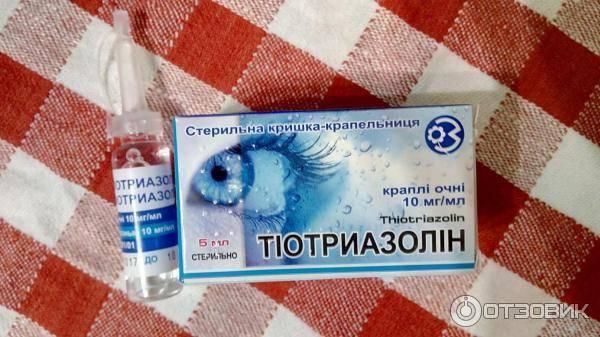 Капли для глаз тиотриазолин
