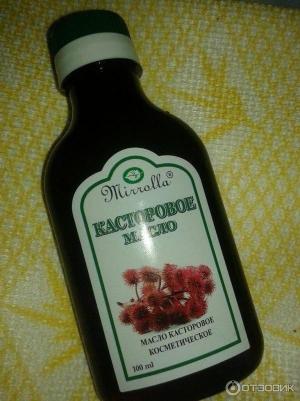 Касторовое масло при отите у взрослых