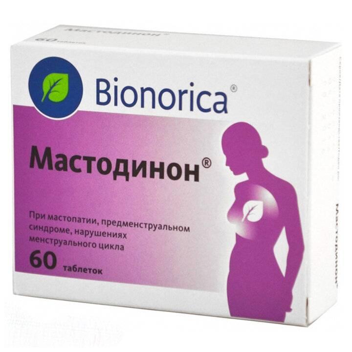 средство от мастопатии у женщин