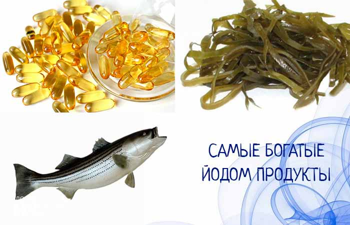 Какие добавки помогают при аутоиммунном тиреоидите хашимото? - запись пользователя kate (id925041) в дневнике - babyblog.ru