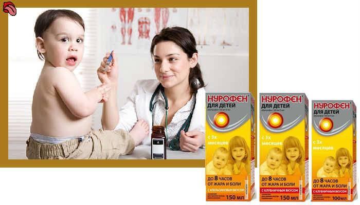 Как убрать у ребенка остаточный кашель у ребенка