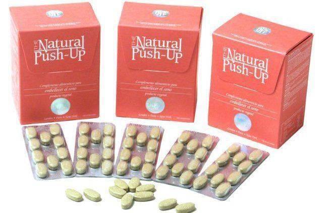 противозачаточные таблетки увеличивающие молочные железы