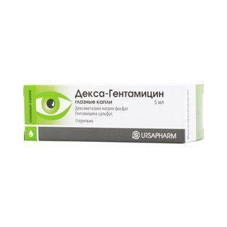Капли декса гентамицин – инструкция дексагентамициновых в нос детям