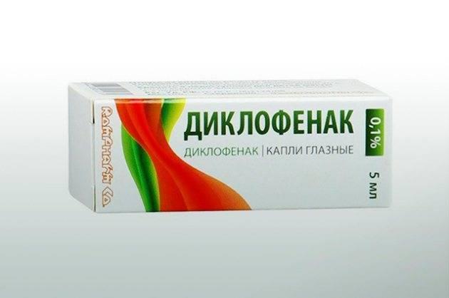 Купить диклофенак капли глазные 0,1% 5 мл