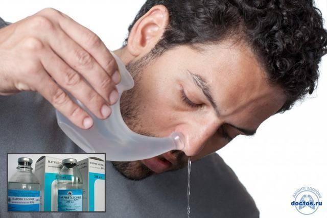 как приготовить физраствор для промывания носа