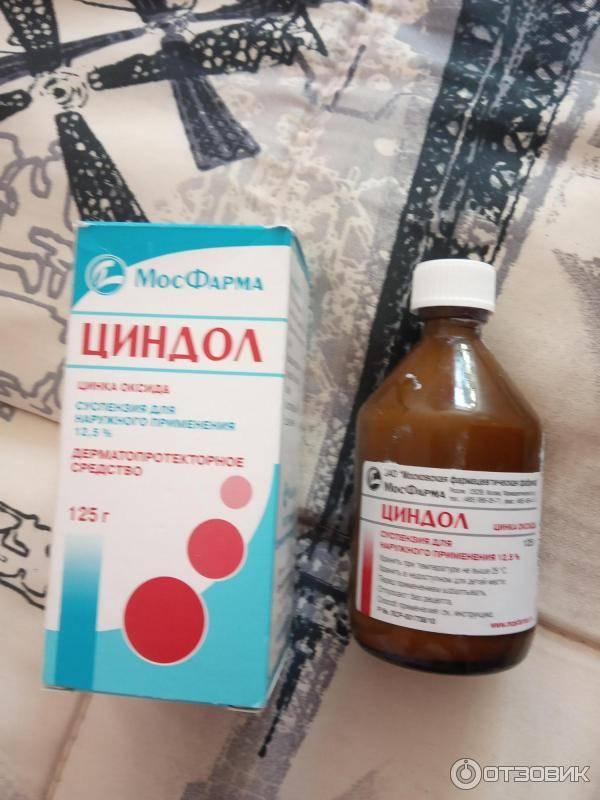 состав болтушки от дерматита