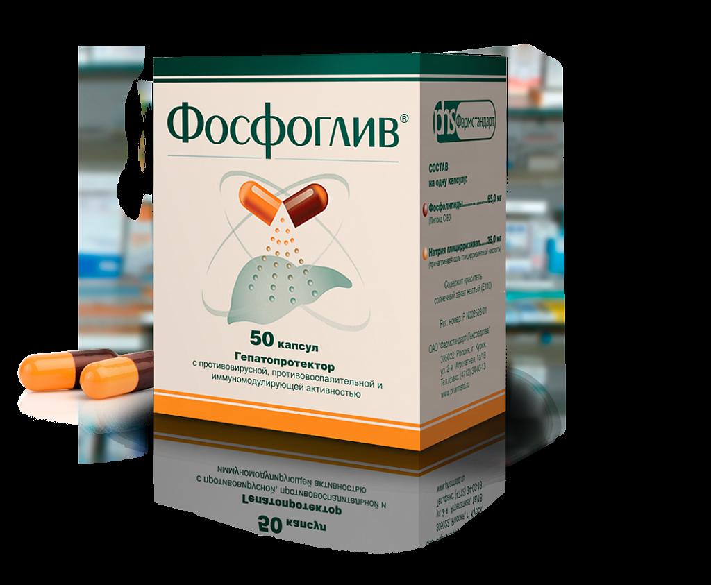 Лечение печени после алкоголя: препараты для очистки и народные способы