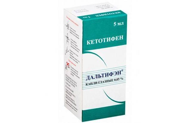 Применение кетотифена при аллергии