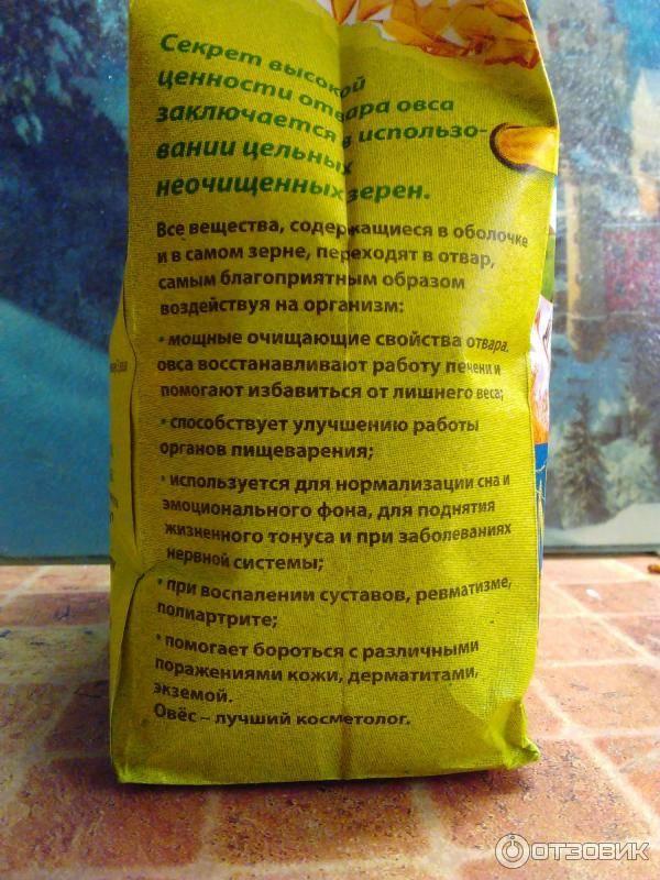 Овес для лечения печени: рецепты и противопоказания