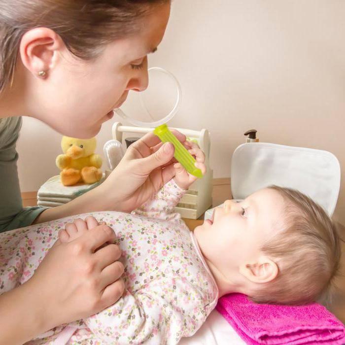 как быстро вылечить зеленые сопли у ребенка