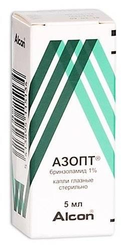 Азопт (глазные капли от глаукомы): инструкция по применению, отзывы и аналоги, цены в аптеках
