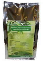 травы для чистки печени и кишечника