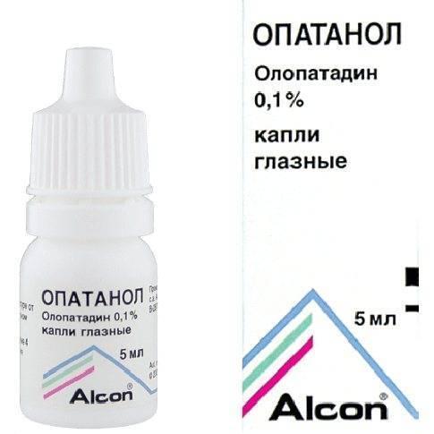 Опатанол инструкция по применению при аллергии, дешевые аналоги