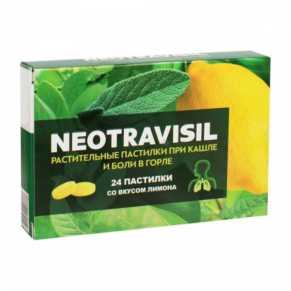 можно ли есть лимон когда болит горло
