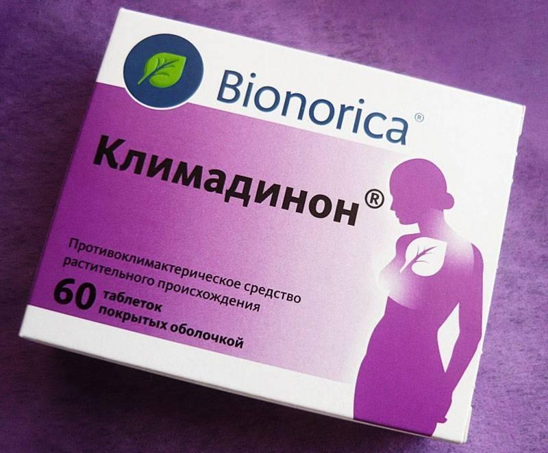 Депрессия при менопаузе: как пережить гормональные 'американские горки'. депрессия во время климакса - как себе помочь?