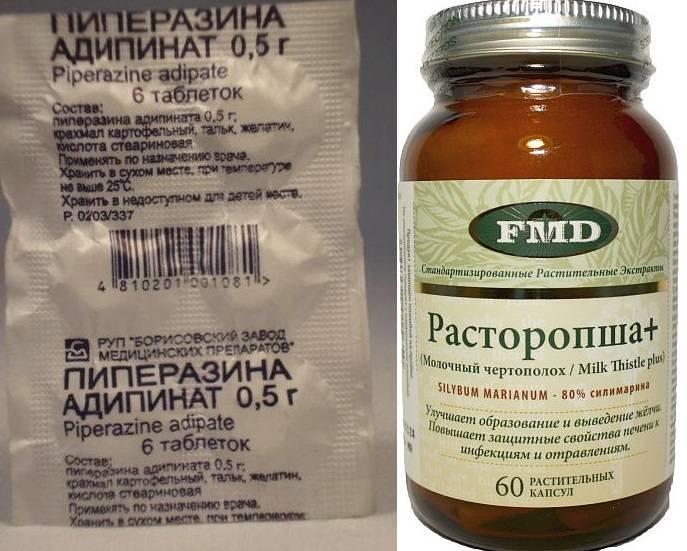 глистогонные препараты