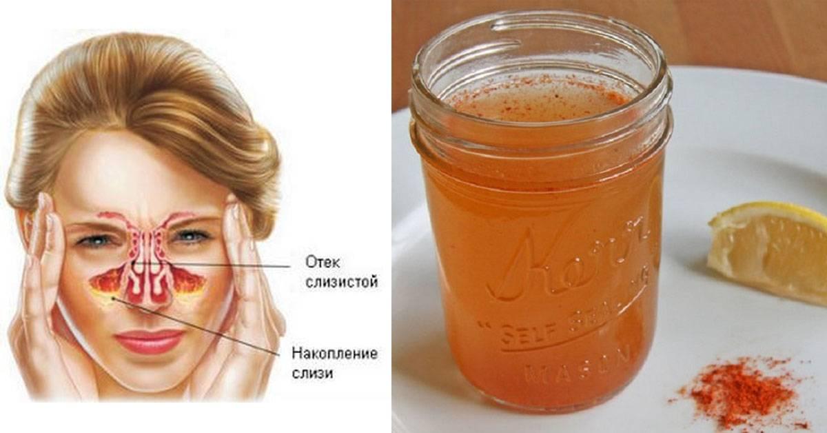 Мед сода масло от насморка отзывы