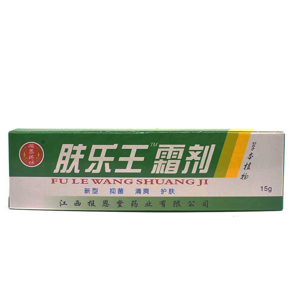китайское средство от псориаза
