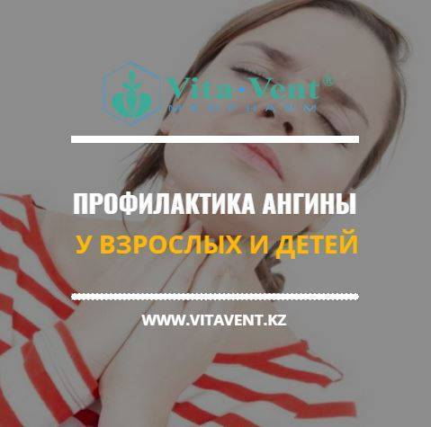Осложнения после ангины | профилактика ангины