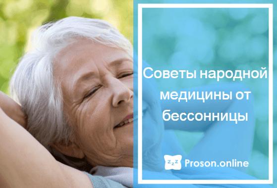 У пожилых