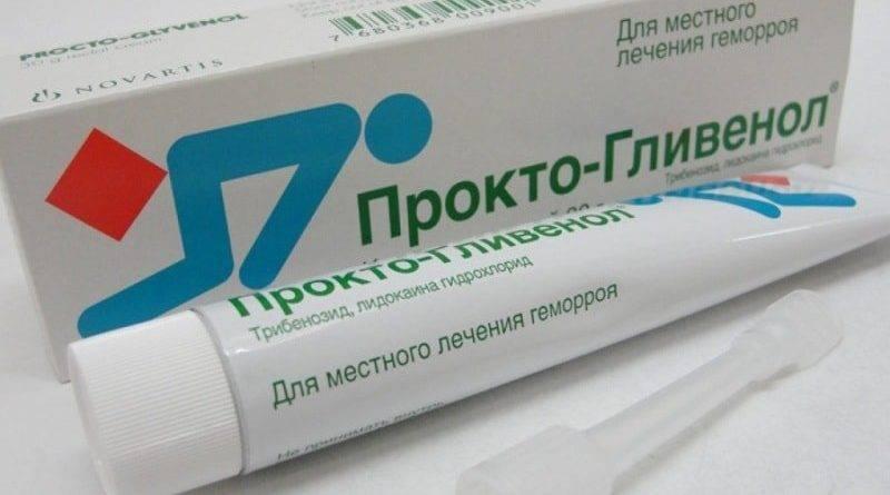 Мази от геморроя при беременности: препараты для беременных в 3 триместре, гепариновая мазь и левомеколь, троксевазин, кремы