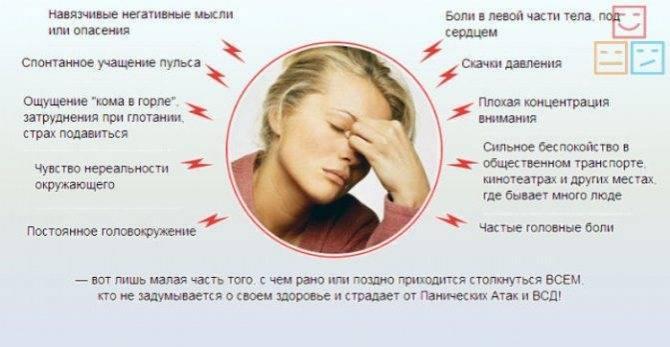 Как связаны всд и остеохондроз: общие симптомы и отличия