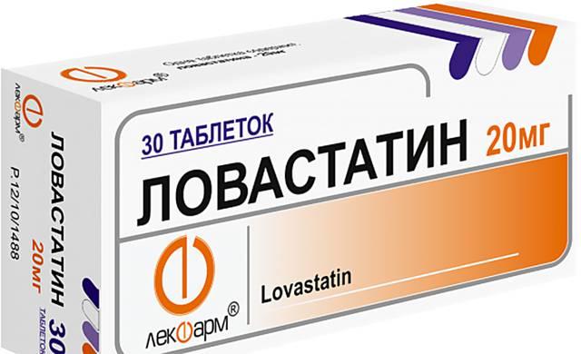Статины от холестерина: 10 самых эффективных и безопасных