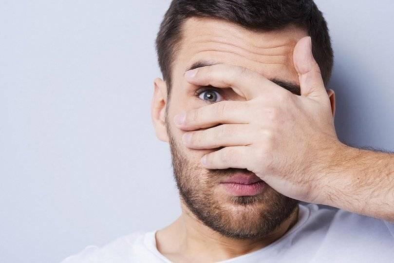 Причины андрофобии: откуда берется боязнь парней и мужчин, как бороться со страхом