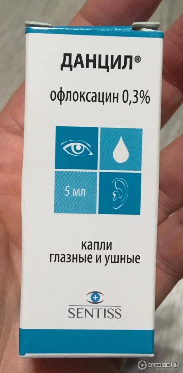 Описание глазных капель данцил
