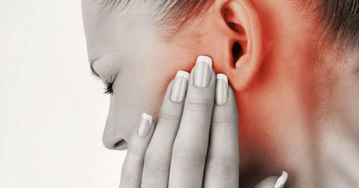 Болит козелок уха при надавливании причины симптомы и структура лечения