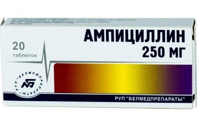 Гайморит – симптомы: лечение антибиотиками