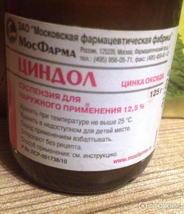 рецепты лечения псориаза