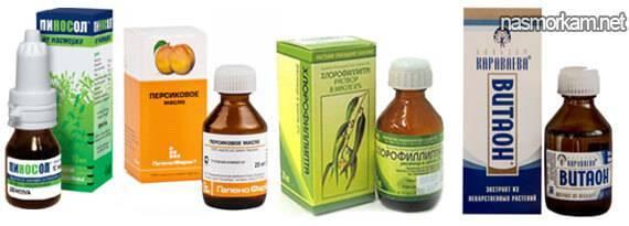 Масляные капли от насморка: применение и лучшие препараты