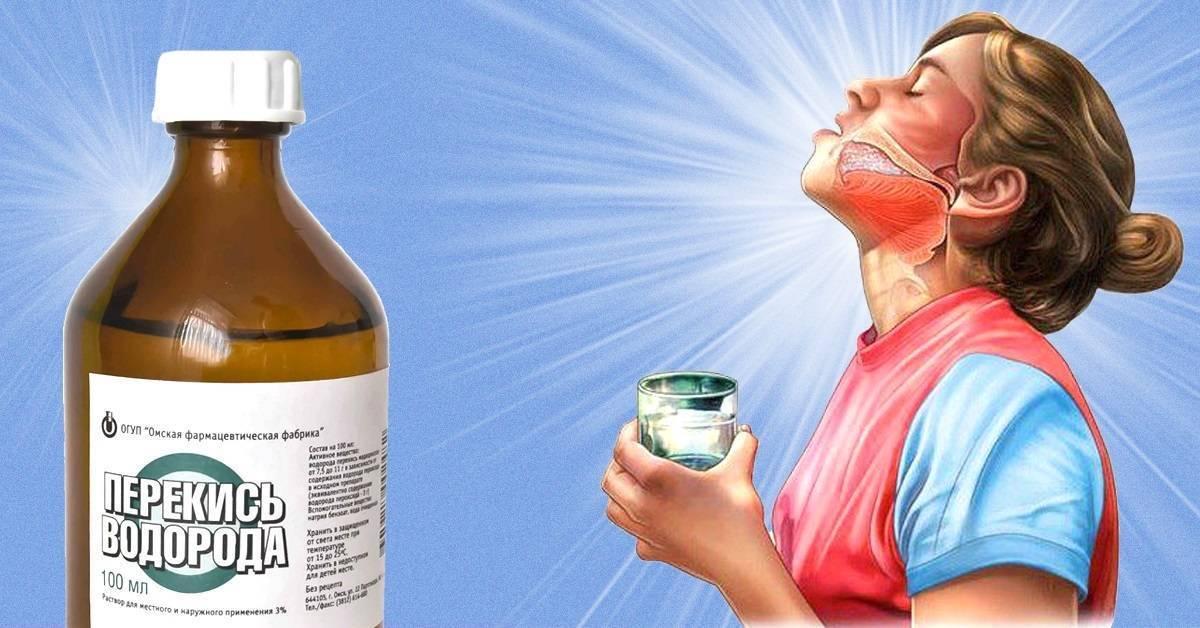 Боли в горле: полоскание. чем полоскать горло при боли в горле