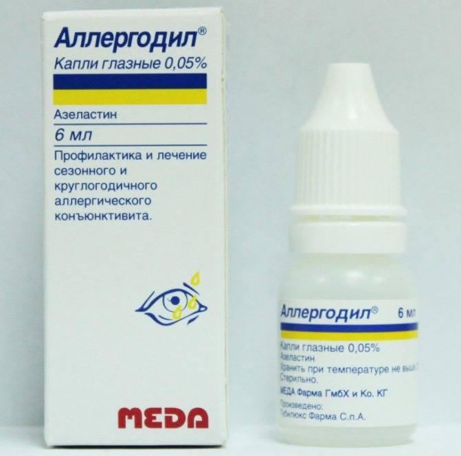 Эффективные капли в нос от насморка