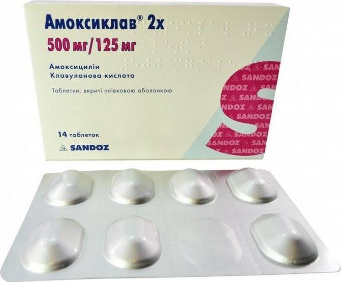 Антибиотики при ларингите у взрослых и детей