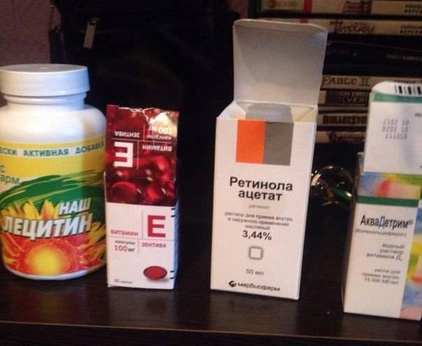 Какие витамины следует пить при псориазе