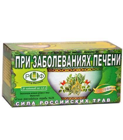 травяной чай для печени