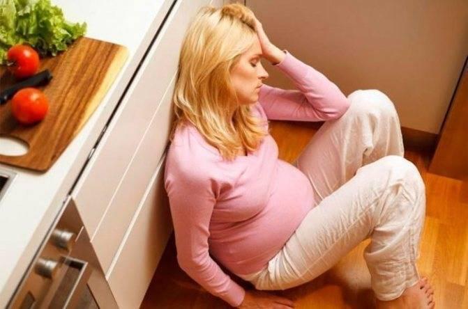 Панические атаки при беременности: симптомы, что делать - spuzom.com