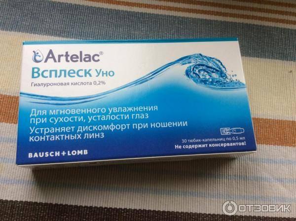 Купить артелак всплеск раствор офтальмологический, увлажняющий, 10 мл