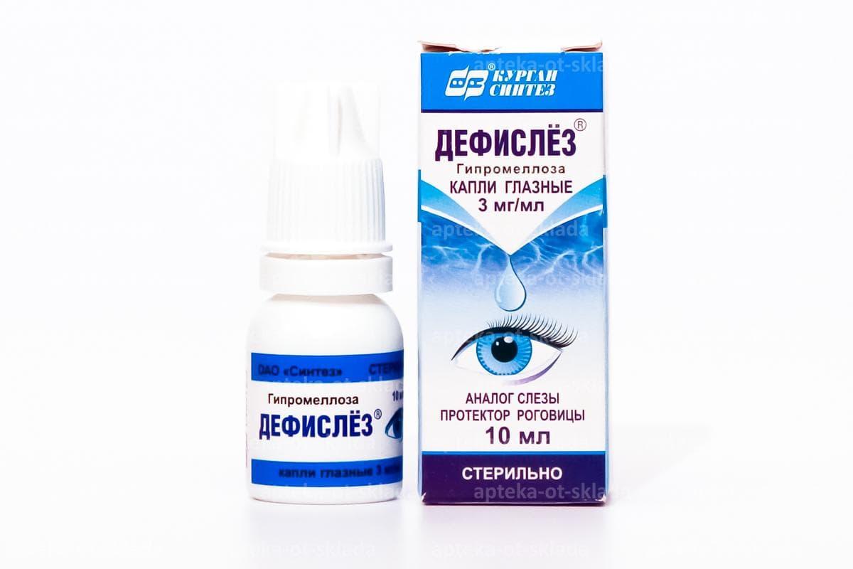 Препараты для укрепления сетчатки глаза