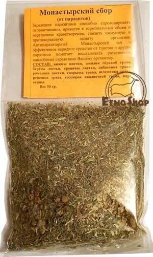 Эффективны ли глистогонные травы и как их употреблять?