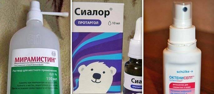 Капли от гайморита - лучшее лекарство от насморка. применение капель в нос от гайморита