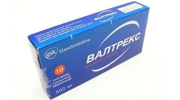 антибиотик от герпеса на губах