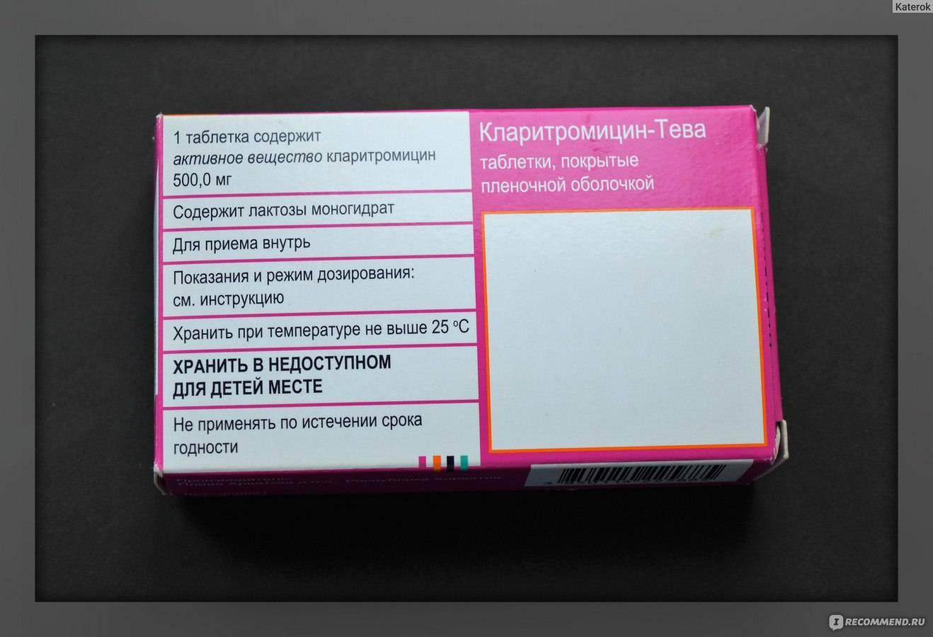 Галлюциноз – симптомы, лечение, формы, стадии, диагностика