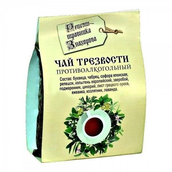 Монастырский чай от алкоголизма как помогает  как употреблять