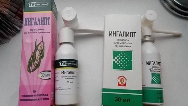 Чем лечить горло при беременности: 1 триместр