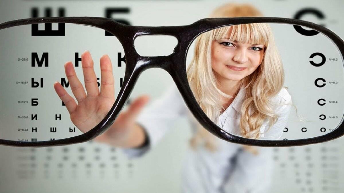 Как выбрать очки для зрения?