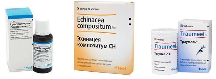 антибиотики при аденоидите у детей
